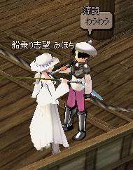 2006_12_15_002.jpg