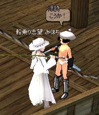 2006_12_15_004.jpg