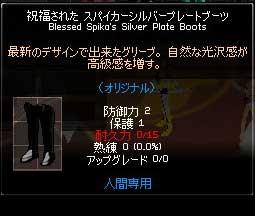2006_12_15_005.jpg