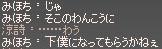 2006_12_15_008.jpg