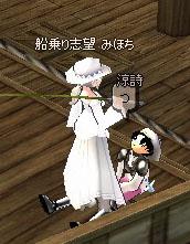 2006_12_15_009.jpg