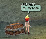 2006_12_17_004.jpg