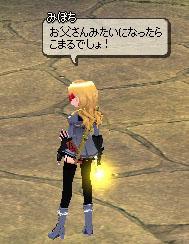 2006_12_17_005.jpg