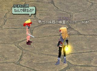 2006_12_17_008.jpg