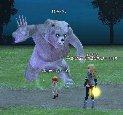 2006_12_18_001.jpg