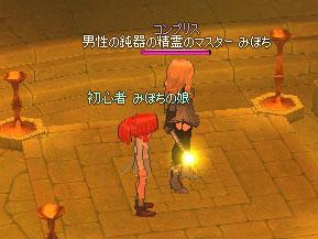 2006_12_18_004.jpg