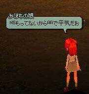 2006_12_18_008.jpg