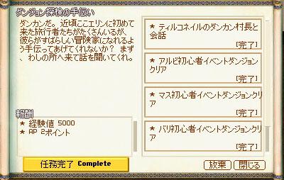 2006_12_18_011.jpg