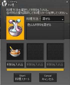 2006_12_24_005.jpg