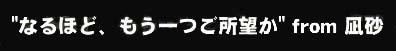 2006_12_25_007.jpg