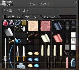 2006_12_28_004.jpg