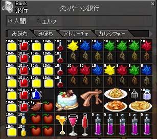 2006_12_28_006.jpg