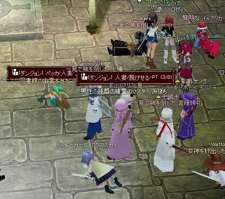 2006_12_31_003.jpg