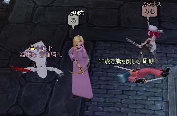 2006_12_31_004.jpg