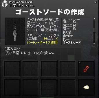 2006_12_31_006.jpg