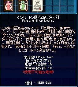 20070816193700.jpg