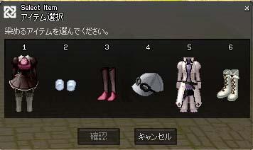 20070914194137.jpg