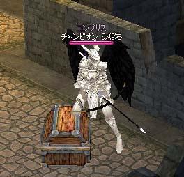 2007_01_06_003.jpg