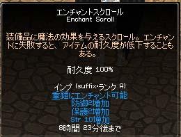 2007_01_06_004.jpg