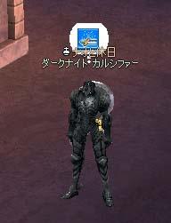 2007_01_06_005.jpg