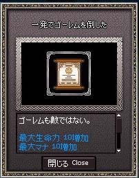 2007_01_10_006.jpg