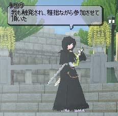 2007_01_17_004.jpg