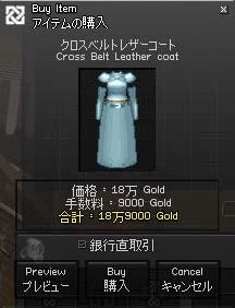 2007_01_20_005.jpg