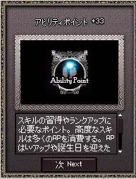 2007_01_23_001.jpg