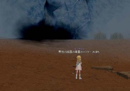 2007_01_26_007.jpg