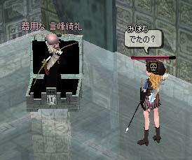 2007_01_28_004.jpg