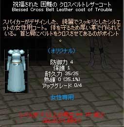 2007_01_28_005.jpg