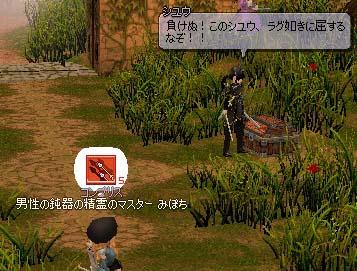 2007_02_06_005.jpg