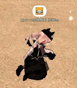 みぽちぃさきゅ5