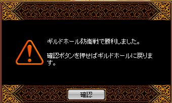 20070819093829.jpg