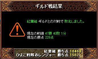 20071021031510.jpg