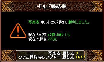 20071026114041.jpg