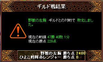 20071027234018.jpg