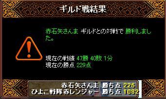 20071029230941.jpg