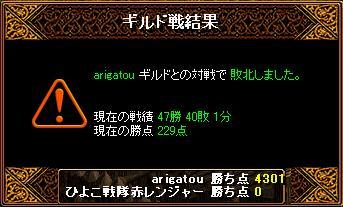20071104133835.jpg