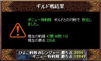 20071113183443.jpg