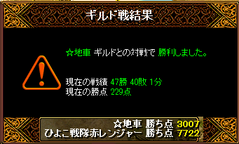 20080202END.png