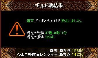 gv20070809.jpg