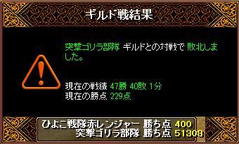 gv20080212.jpg