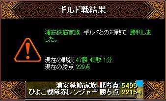 gv20080216-END.jpg