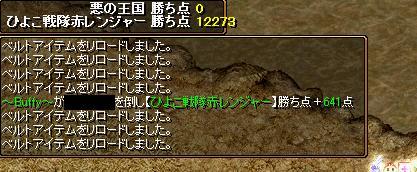 gv20080221-02.jpg