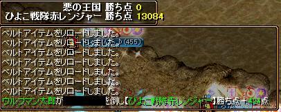 gv20080221-03.jpg