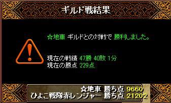 gv20080223-END.jpg