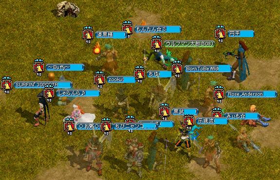 gv20080302-00.jpg