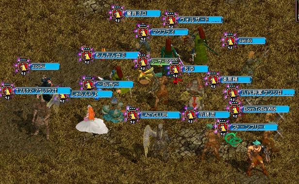 gv20080323-00.jpg