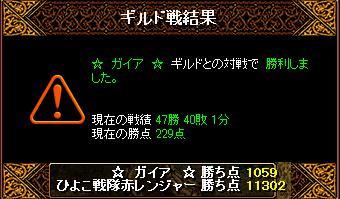 gv20080323-END.jpg
